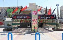 نمایشگاه دفاع مقدس در شهرداری فردیس برپا شد + تصاویر