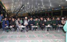گزارش تصویری از مراسم اجلاسیه شهدای شهرستان فردیس