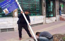 نصب تابلو خیابان های بی نام و مفقود شده در منطقه 2 شهرداری فردیس