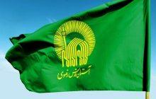 آستان قدس 13 نمایندگی در استان البرز راه اندازی کرده است