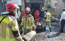 حریق یک باب تجاری مرکز شارژ سیلندر گاز مایع در فردیس