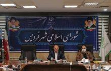 سیصد و بیست و پنجمین جلسه رسمی شورای اسلامی شهر در مورخ 18 آذر 99 برگزار شد.