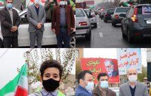 رئیس کمیسیون فرهنگی اجتماعی شورای اسلامی از حرکت کاروان خودرویی بزرگداشت دانشمند هسته ای شهید محسن فخری زاده در فردیس خبر داد