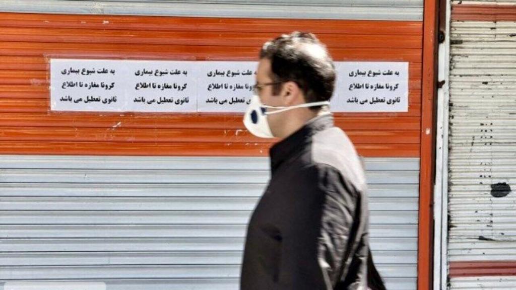 اطلاع رسانی سازمان آتش نشانی فردیس مبنی بر تعطیلی اصناف