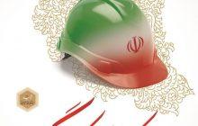 پیام تبریک شهردار فردیس به مناسبت فرارسیدن روز جهانی کار و کارگر