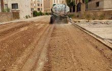 عملیات زیرسازی خیابان آرد گندم در شهرک ناز