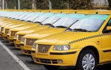 ثبت نام در سامانه نوسازی تاکسی ها