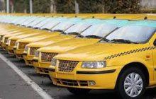 راه اندازی سامانه هوشمند سازمان حمل و نقل شهرداری فردیس