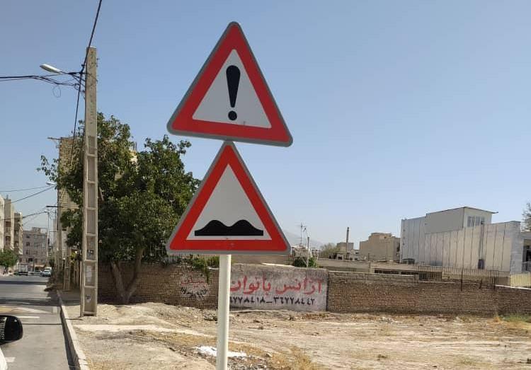 بهسازی و نصب علائم ترافیکی در منطقه۲ شهرداری فردیس