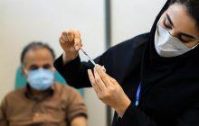 اجرای طرح واکسیناسیون کارکنان شهرداری فردیس