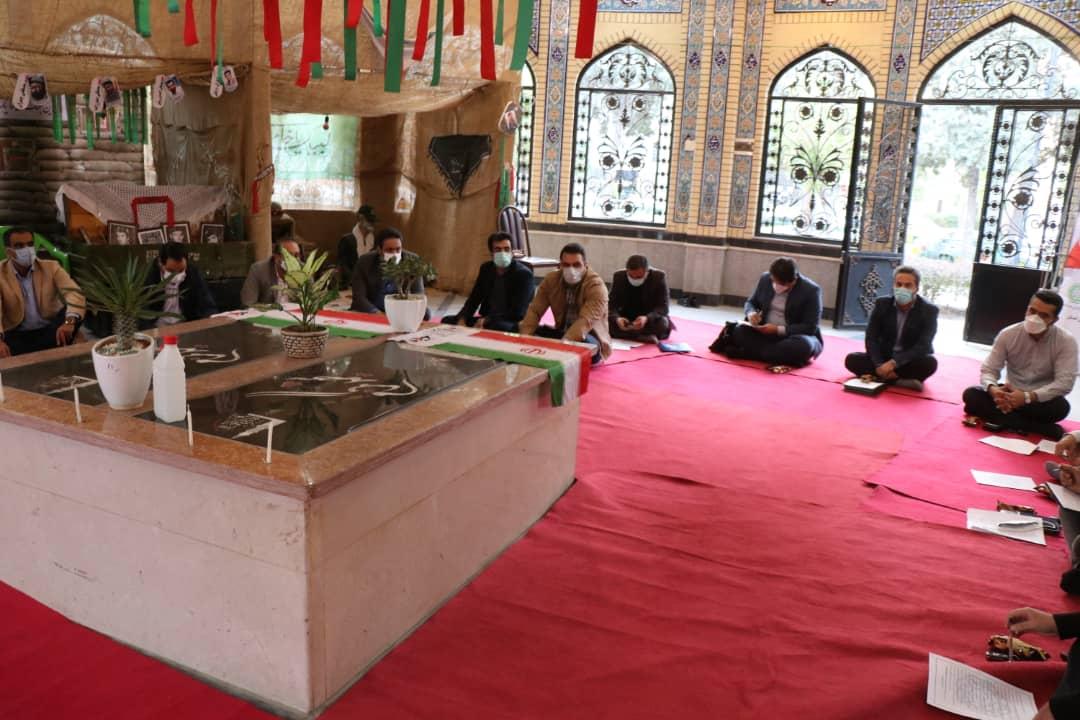 جلسه شورای برنامه ریزی شهرداری فردیس