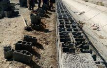اجرای عملیات دیوار کشی و ایمن سازی کانال بیدگنه حدفاصل جنوب بلوار بیات